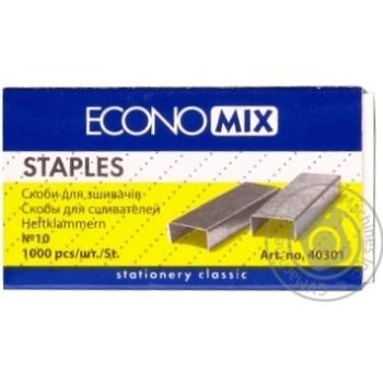 Скобы для сшивателей EconoMix №10 1000шт