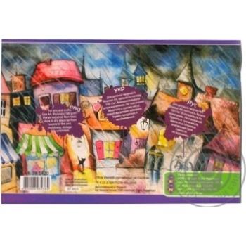 Альбом для малювання ZiBi 8арк/скоба - купить, цены на Novus - фото 3