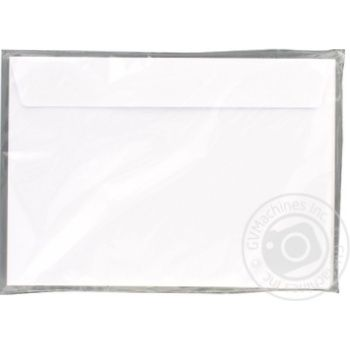 Конверт складний білий 80г/м2 20шт С5 - купити, ціни на Метро - фото 1