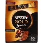 Coffee Nescafe Gold instant 50g stick sachet