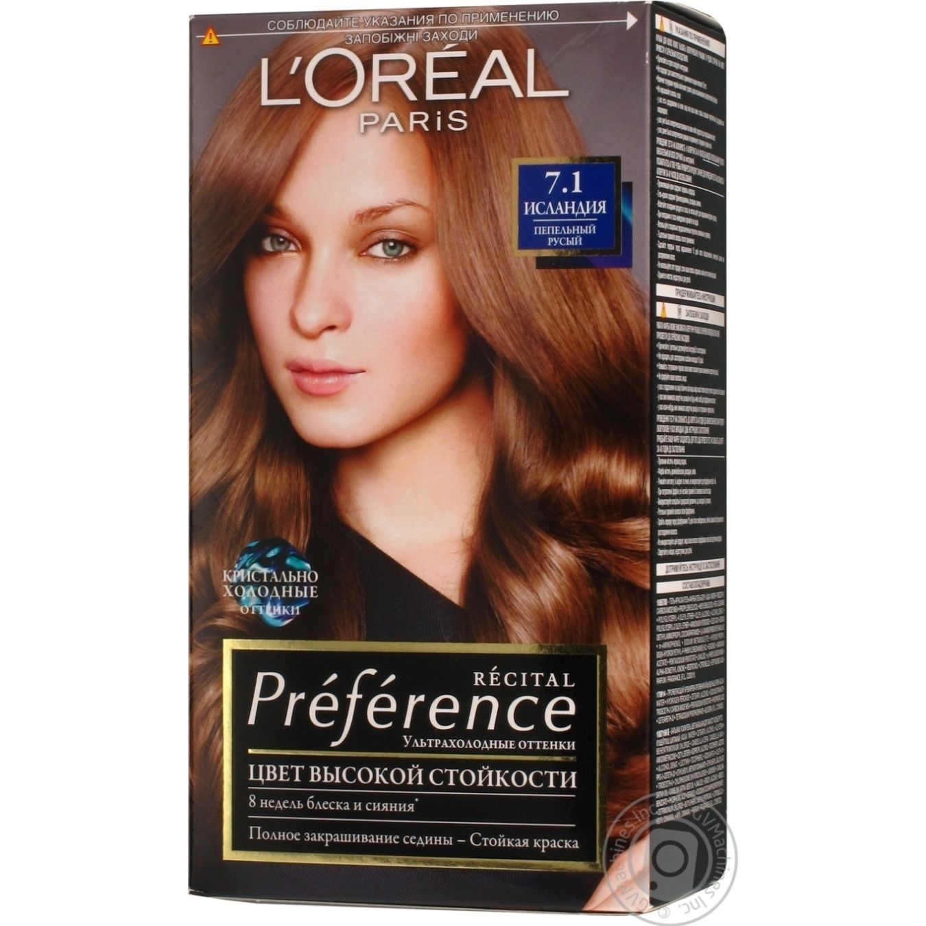 Color Loreal Preference Ash Brown For Hair Hygiene Hair Care