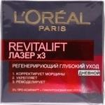Крем регенеруючий глибокий догляд Loreal Revitalift Laser Х3 50мл