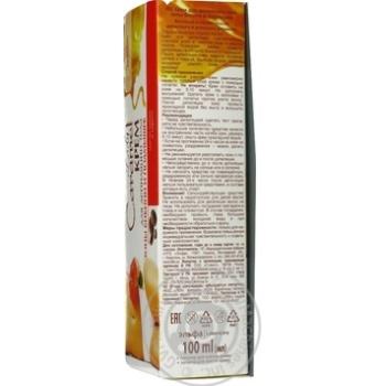 Крем Caramel для депиляции зоны бикини 100мл - купить, цены на Novus - фото 4