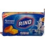 Губка Рино для мытья 5шт