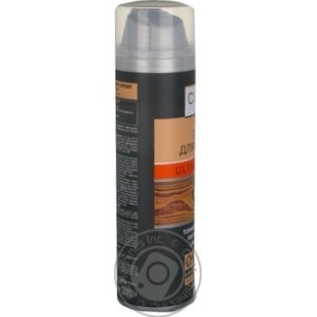 Cool Men Ultraenergy Sport For Shaving Gel - buy, prices for Auchan - photo 2