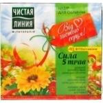 Set Chistaya liniya 5 herbs power for face
