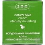 Натуральный оливковый крем Ziaja 50мл