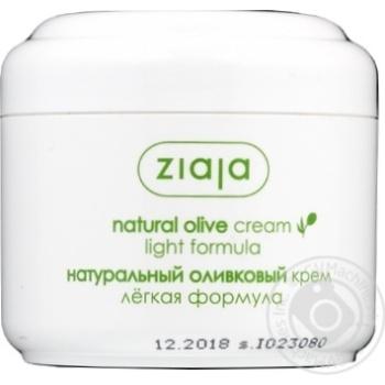 Крем Ziaja натуральний оливковий легка формула 100мл