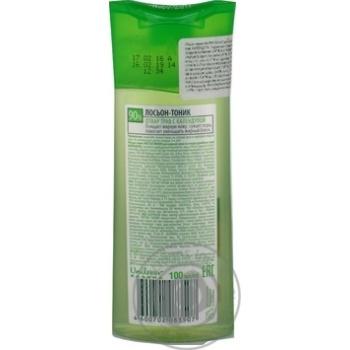 Лосьон-тоник Чистая линия Календула для жирной кожи 100мл - купить, цены на Novus - фото 2