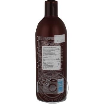 Крем-мыло для душа Ziaja Масло какао 500мл - купить, цены на Novus - фото 2