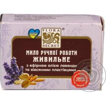 Мило Живильне з ефірною олією лаванди та вівсяними пластівцями Flora Secret 75г