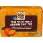 Мило Антіцелюлитне з ефірною олією апельсина та апельсиновою цедрою Flora Secret 75г