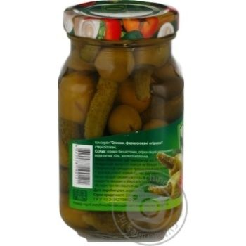Оливки з огірочком Rio 280г - купити, ціни на CітіМаркет - фото 2