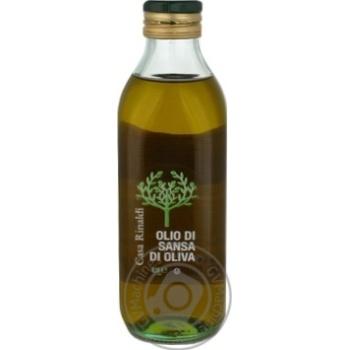 Масло Casa Rinaldi Sansa оливковое рафинированное 500мл