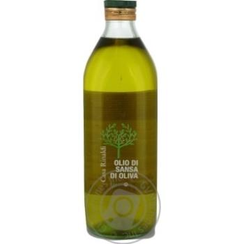 Масло Casa Rinaldi Sansa оливковое рафинированное 1л