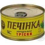 Cod-liver Ekvator canned 190g