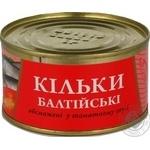 Fish sprat Fish line canned 240g