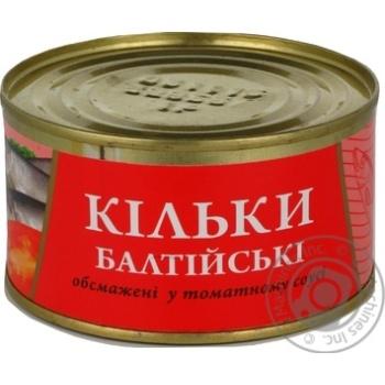 Кільки Fish line обсмажені в томатному соусі 240г - купити, ціни на Novus - фото 3