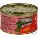 Кільки Fish line обсмажені в томатному соусі 240г - купити, ціни на Novus - фото 5