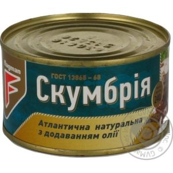 Скумбрія натуральна з додаванням олії Flagman ж/б №5 240г