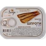 Sprats Banga Private import in oil 100g
