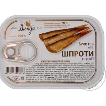 Консерви рибні Шпроти в олії Banga з ключем Латвія 100г