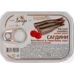 Fish sardines Banga Private import in tomato sauce 100g