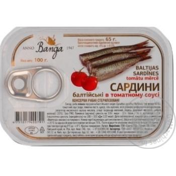 Консерви рибні Балтійскі сардини в томатному соусі Banga з ключем Латвія 100г