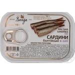 Сардини Banga Балтійські консервовані у олії 100г - купити, ціни на Novus - фото 1