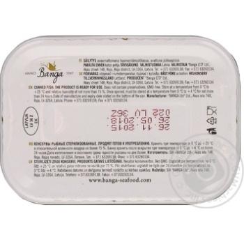Сардины Banga Балтийские консервированные в масле 100г - купить, цены на Novus - фото 2