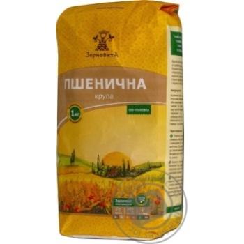 Крупа Зерновита пшеничная 1кг