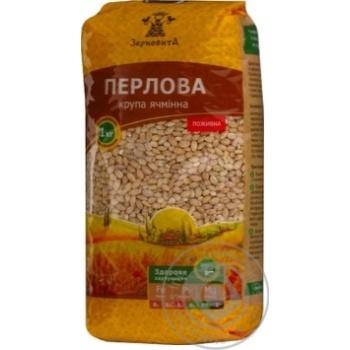 Zernovyta Pearl Groats 1kg - buy, prices for Novus - image 3