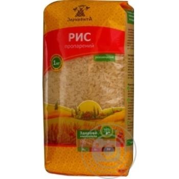 Рис Зерновита пропаренный длиннозернистый шлифованный 1кг