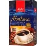 Кава смажена мелена Кафе Монтана Мелітта 500г
