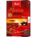 Кава смажена мелена кафе мокка Мелітта 250г