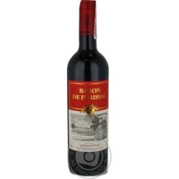 Вино Baron de Perissac Rouge Sec червоне сухе 12% 0,75л