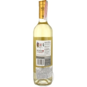 Berberana Dragon Reserva Chardonnay-Macabeo White Dry Wine 12% 0,75l - buy, prices for Novus - image 4