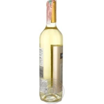 Berberana Dragon Reserva Chardonnay-Macabeo White Dry Wine 12% 0,75l - buy, prices for Novus - image 2