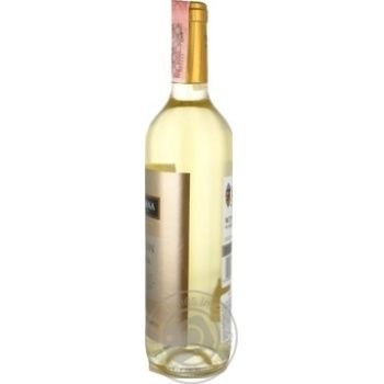 Berberana Dragon Reserva Chardonnay-Macabeo White Dry Wine 12% 0,75l - buy, prices for Novus - image 3