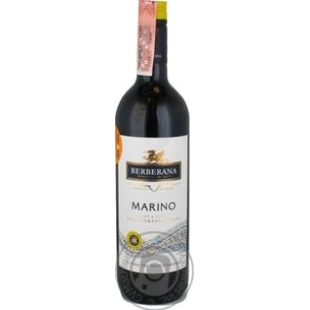 Вино Berberana Marino Red Dry 13% 0,75л