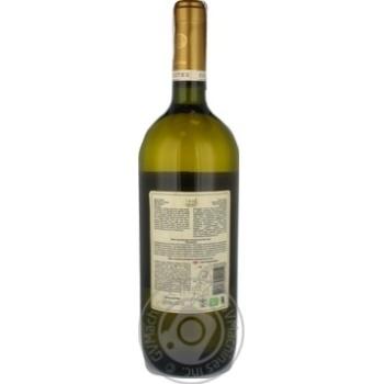 Вино 0,75л 12% біле сухе Серце Кахетії Цинандалі - купить, цены на Novus - фото 3