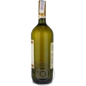 Вино 0,75л 12% біле сухе Серце Кахетії Цинандалі - купить, цены на Novus - фото 4