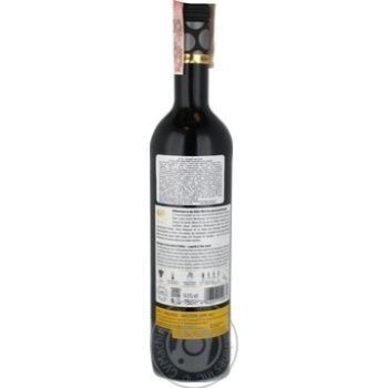 Kafer Pinotage South Africa red dry wine 14,5% 0,75l - buy, prices for Novus - image 4