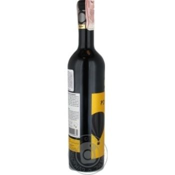Вино Kafer Pinotage South Africa червоне сухе 14,5% 0,75л - купити, ціни на Novus - фото 2