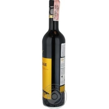 Kafer Pinotage South Africa red dry wine 14,5% 0,75l - buy, prices for Novus - image 3