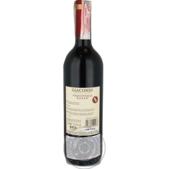 Вино Giacondi Rosso червоне сухе 11,5% 0,75л - купити, ціни на Novus - фото 3