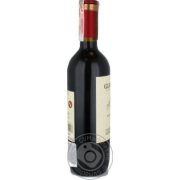 Вино Giacondi Rosso червоне сухе 11,5% 0,75л - купити, ціни на Novus - фото 2