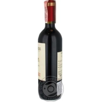 Вино Giacondi Rosso червоне сухе 11,5% 0,75л - купити, ціни на Novus - фото 5