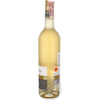 Maybach Grauer Burgunder Trocken white dry wine 12% 0,75l - buy, prices for Novus - image 4