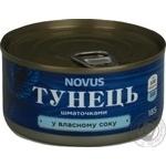 Тунець шматочками у власному соку Novus 185г